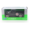 Chevrolet 3100 Pickup 1953 black 1:24 scale Diecast model by Welly