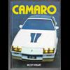 Camaro (Wright)