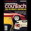 Lamborghini Countach, The Ultimate Supercar (Consumer Guide)