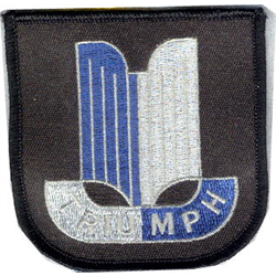 "Embroidered Patch ""Triumph"" cloth badge logo"